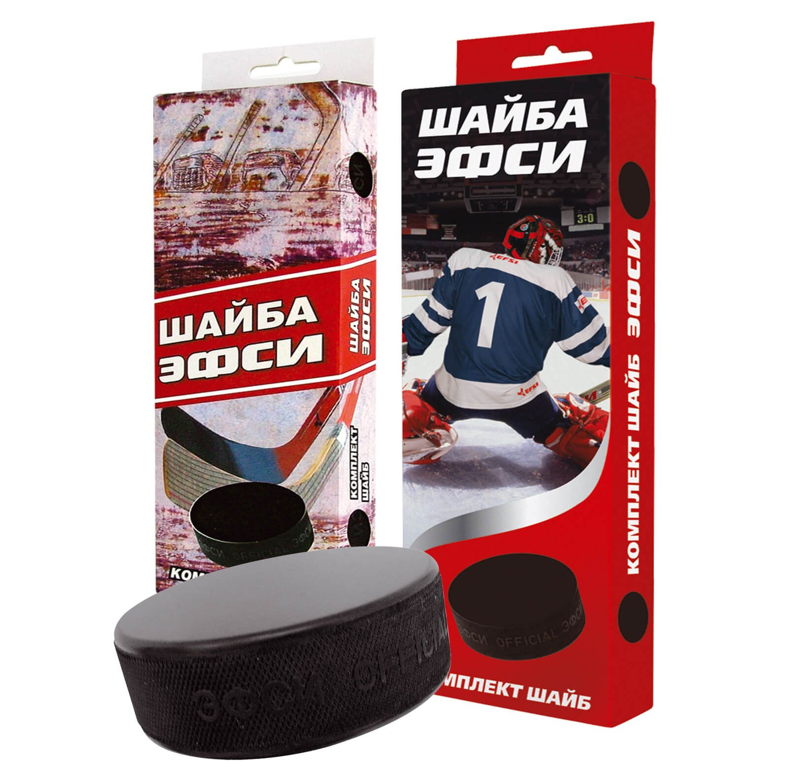Шайба хоккейная EFSI