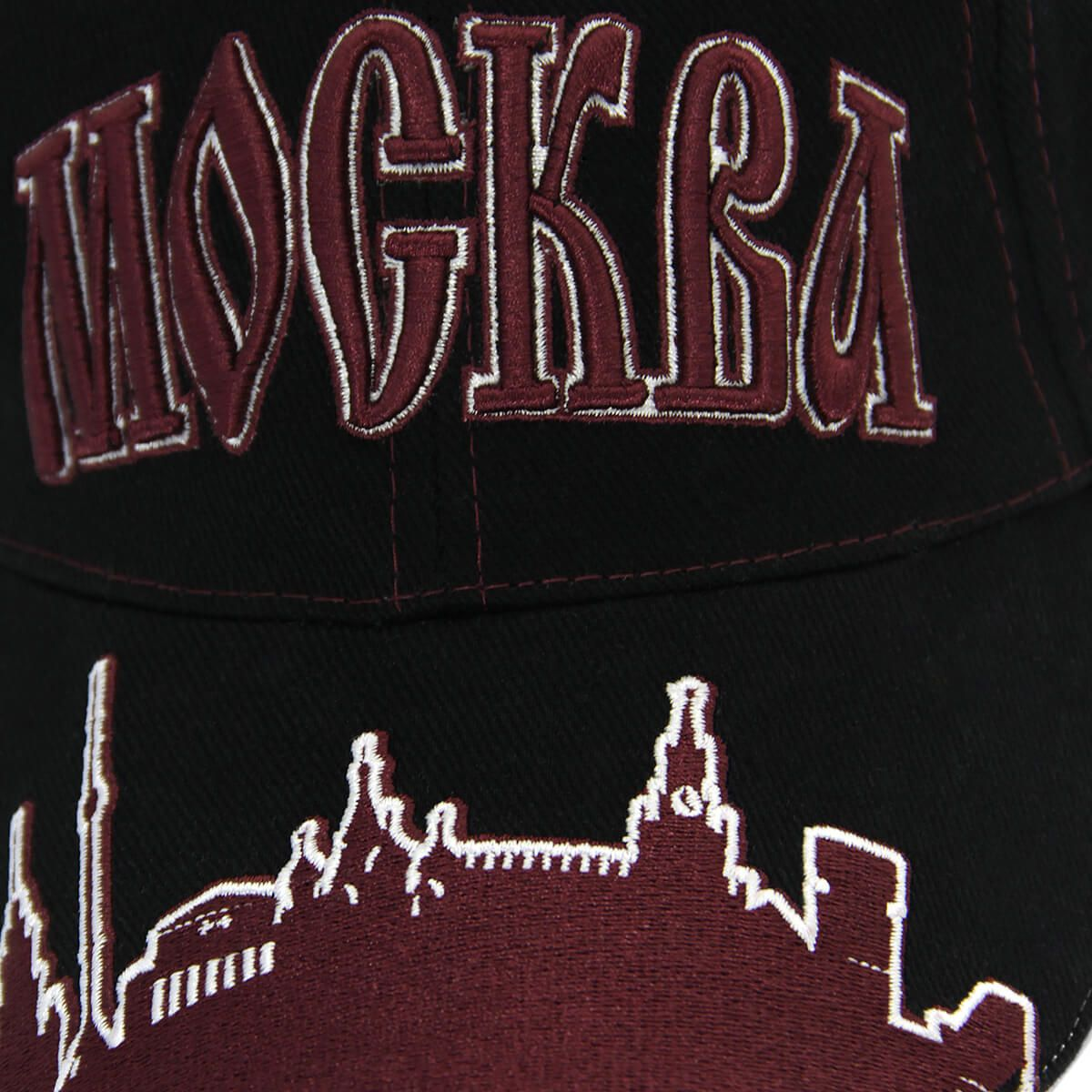 Фото 3: БЕЙСБОЛКА ATRIBUTIKA & CLUB МОСКВА 143