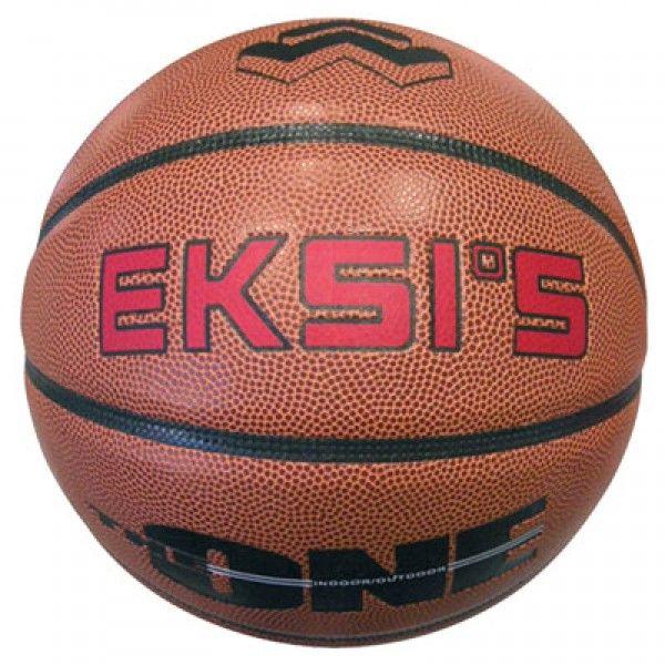 Мяч баскетбольный Eksi's